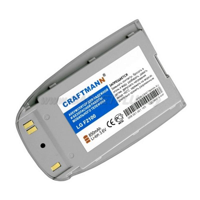 LG F2100 850 mAh Аккумулятор батарея AKБ Craftmann