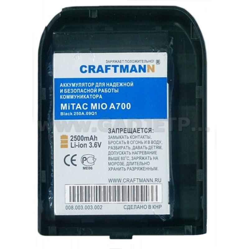 MiTAC MIO A700 2500mAh Аккумулятор батарея AKБ Craftmann