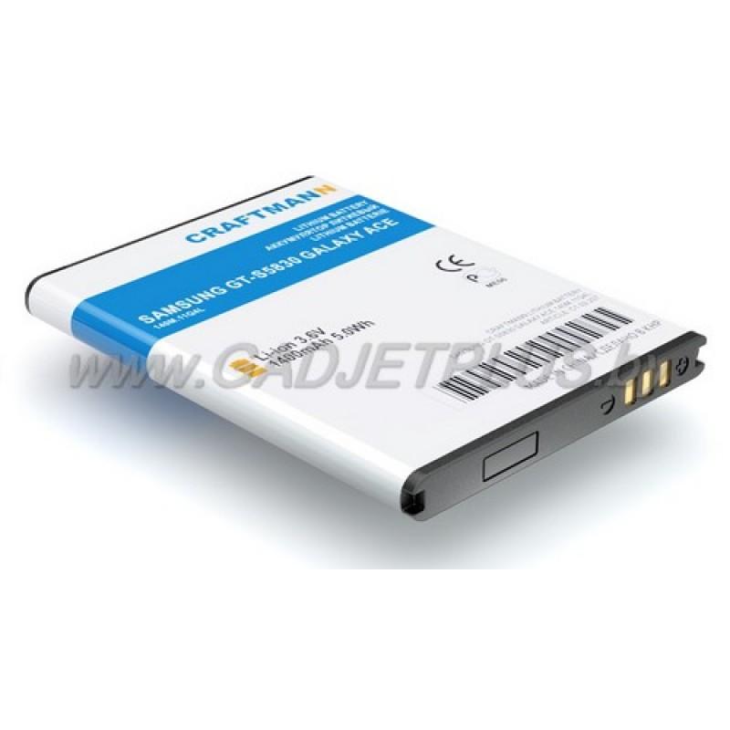 Samsung GT-S5830 Galaxy ACE 1400 mAh АКБ КПК Craftmann