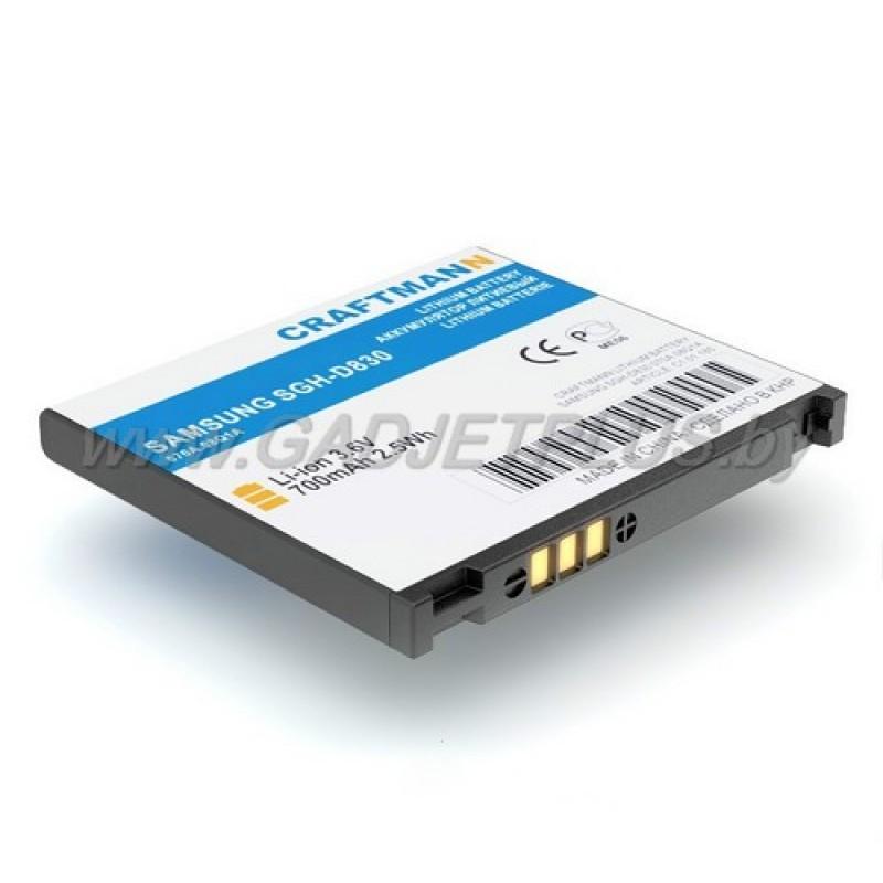 Samsung SGH-D830 X820 E840 U100 U600 700 mAh АКБ КПК Craftmann