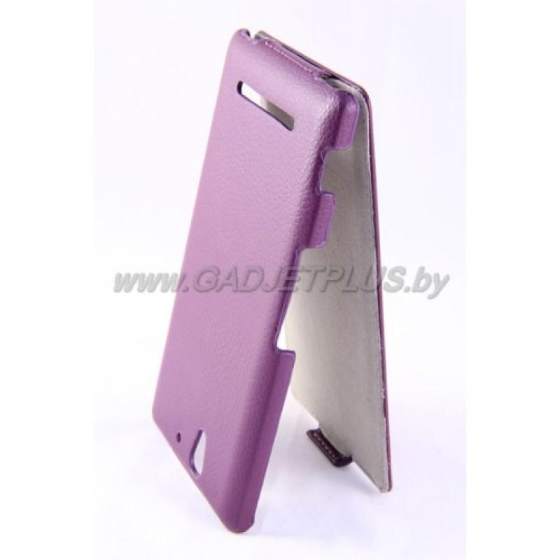 для Sony Xperia C3 (C2533) чехол-блокнот Armor, фиолетовый