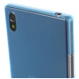 для Sony Xperia Z1  TPU чехол