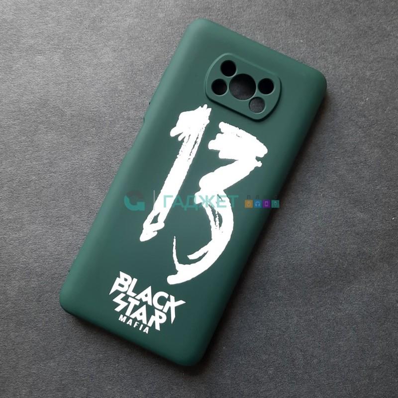 Чехол Black Star для Xiaomi Poco X3 №2406