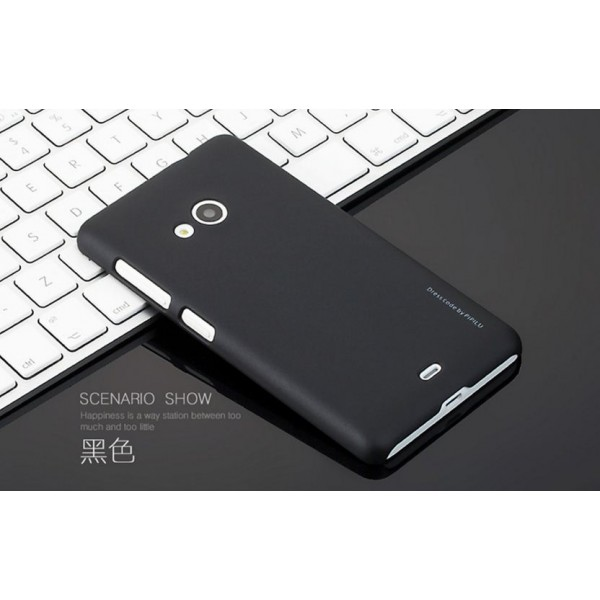 для Microsoft Lumia 535 Пластиковый чехол-накладка Pipilu черный