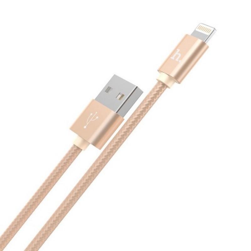 Hoco X2 для iPhone, iPad USB-Lightning кабель 1м золотой