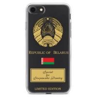 Чехол для телефона с фамилией именем № 1115 Символика Республики Беларусь