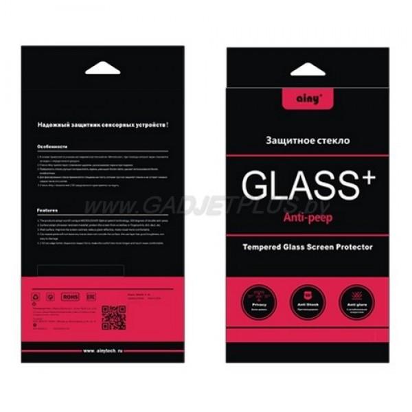 для Samsung Galaxy S4 (i9500) Защитное стекло анти-шпион Ainy 2.5D 0.33mm Anti-peep