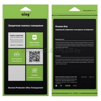 для Sony Xperia Z5 Premium глянцевая (прозрачная) защитная пленка Ainy Ultra Transparent