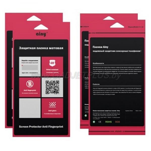 для Apple iPhone 6 (4.7) двухстороняя матовая (антибликовая) защитная пленка Ainy Anti Fingerprint